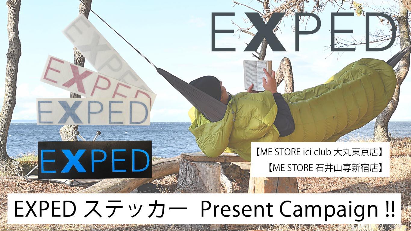 EXPEDステッカー プレゼントキャンペーン!!